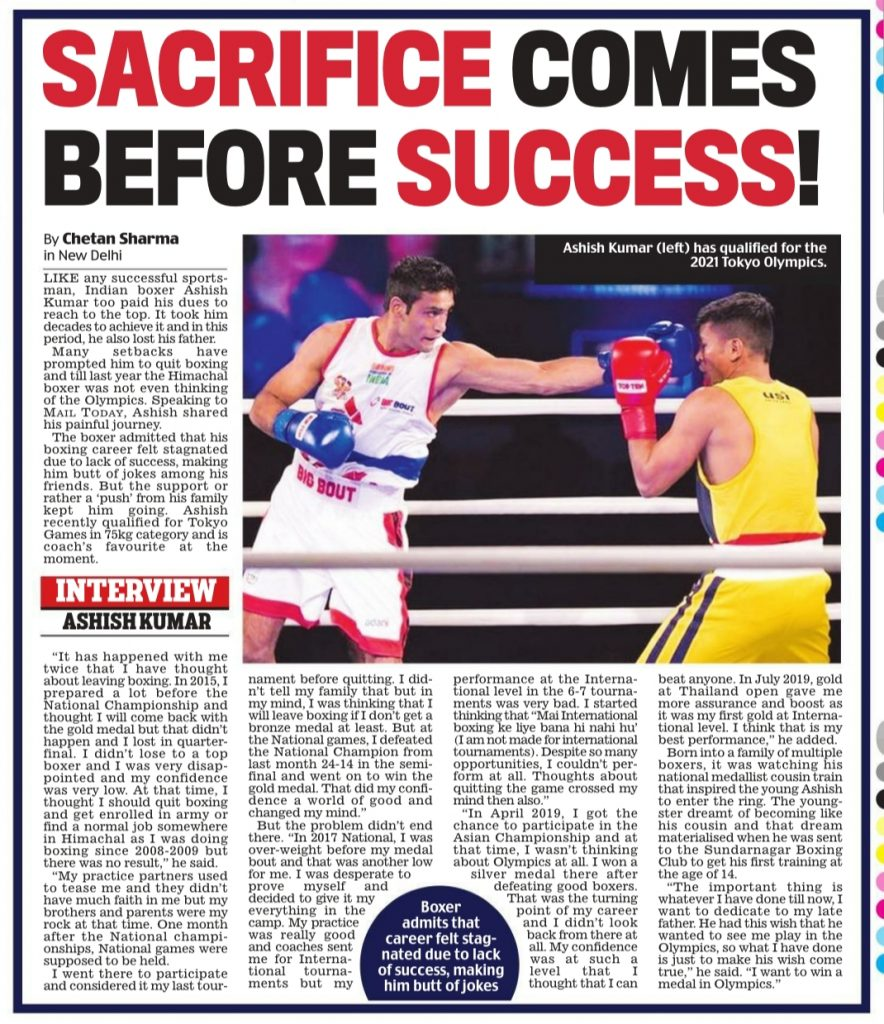 Mail Today (2)