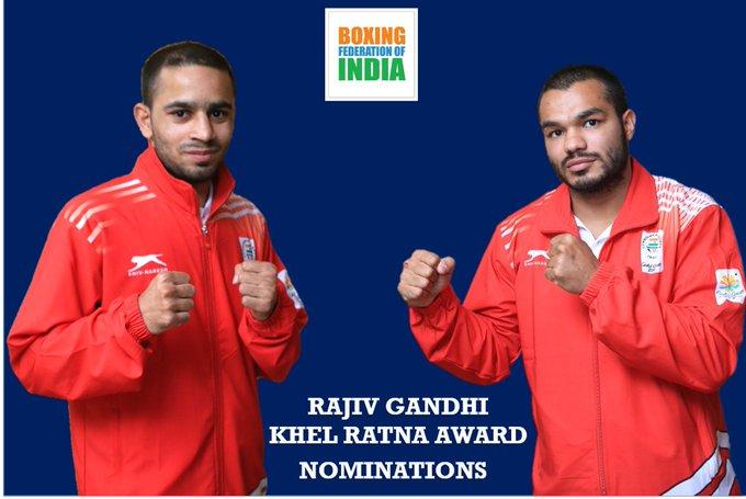 Rajiv Gandhi Khel Ratna Award Nominations